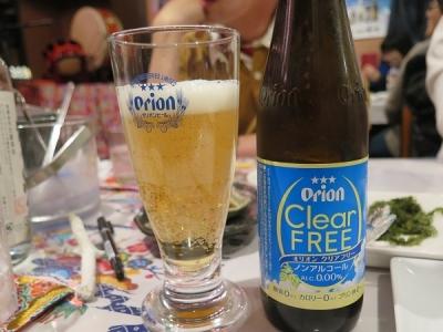 オリオンのノンアルコールビール