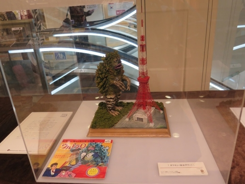ガラモン(東京タワー)