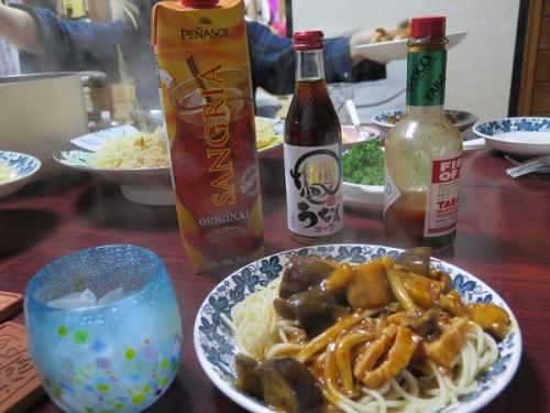 ナスとキノコとベーコンのトマトソースパスタ