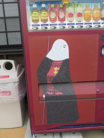 直虎ドラマ館 自販機