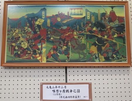 気賀関所 姫様館