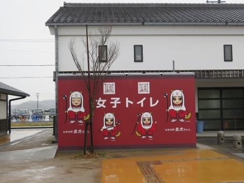 直虎ちゃんトイレ