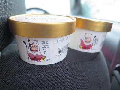 直虎ちゃんのアイス