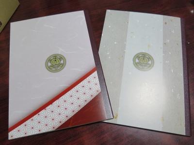直虎ノート