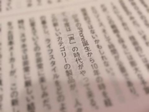 s_IMG_5626.jpg