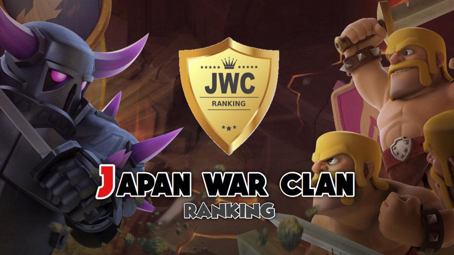 JWC.jpg