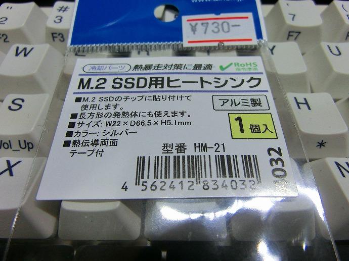 CIMG8886.jpg