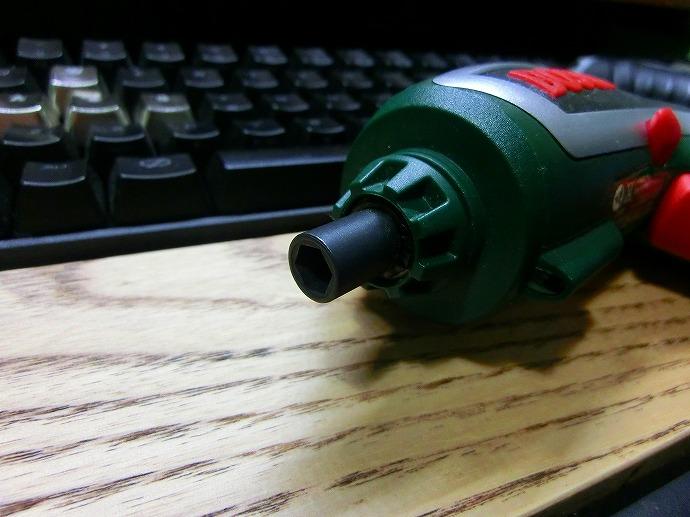 CIMG9003.jpg