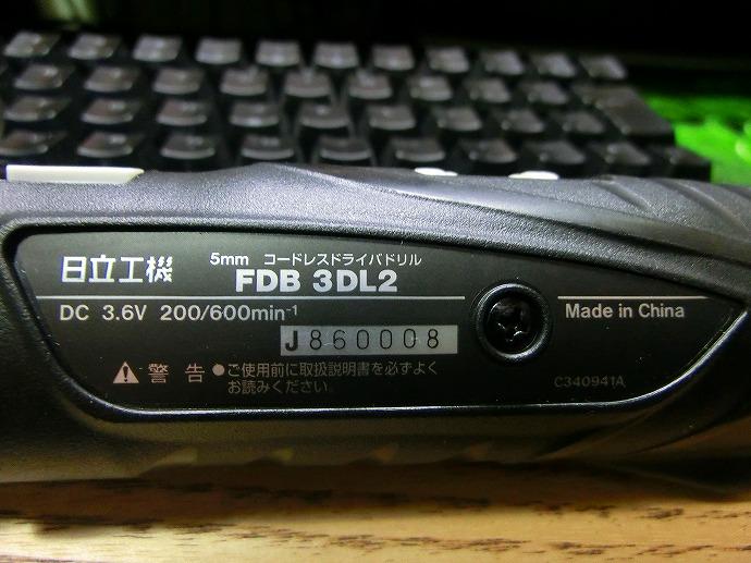 CIMG9005.jpg