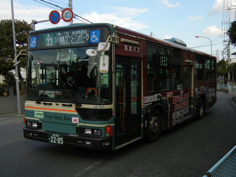 DSCN9238.jpg
