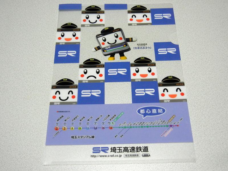 DSCN9250.jpg