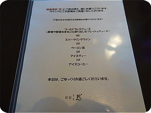 yuz6648.jpg