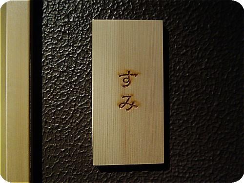 yuz6676.jpg