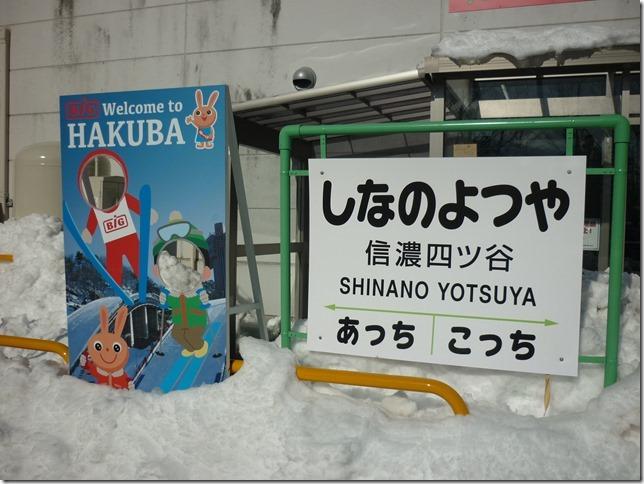 201701冬旅信州10すみれちゃんランチ-19