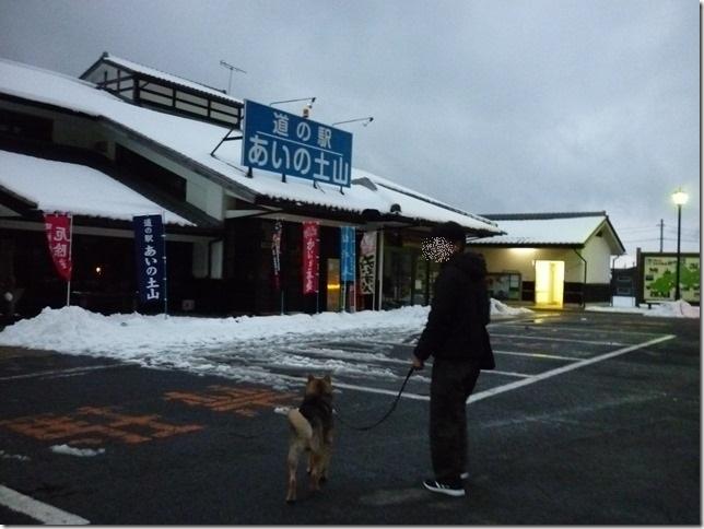 20170211永源寺3-31