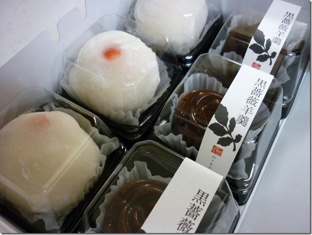 201702-和菓子01