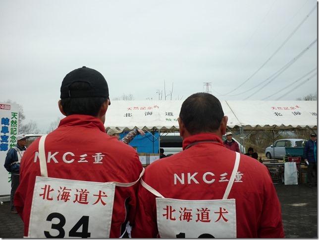 201703NKC三重支部ユニホーム-03