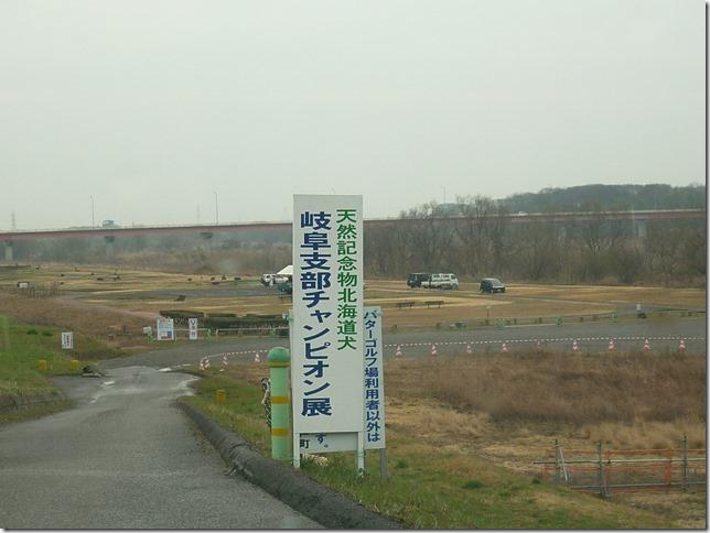 20170326NKC岐阜01-03