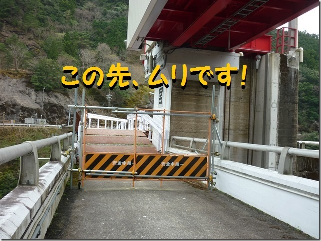 201704宮川ダム-18