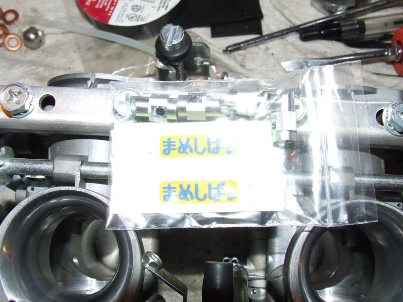 DSCF3523.jpg