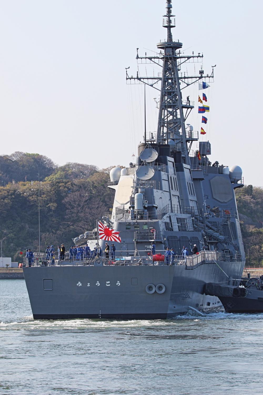 ヨコスカ軍港めぐり 153