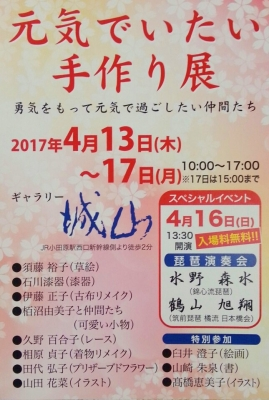 C360_2017-04-08-02-34-16-678.jpg