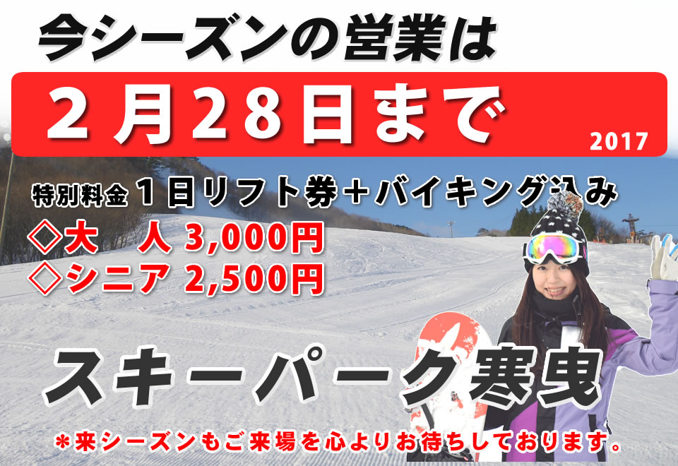 201702271813329a2.jpg