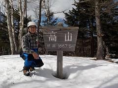 045山頂にて-s