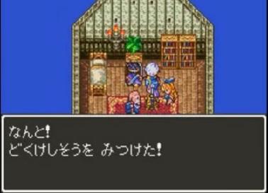 RPG系の主人公って勝手に人様の家に入っていくけど…