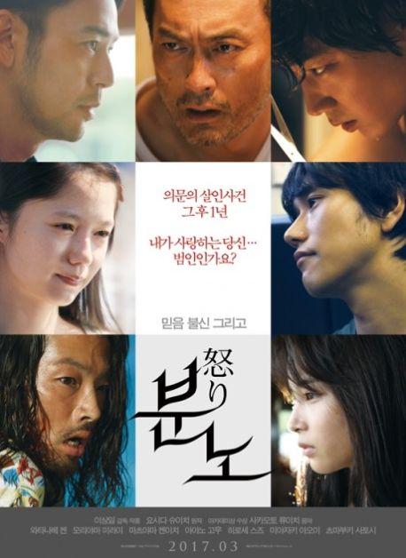 韓国公開ポスター001