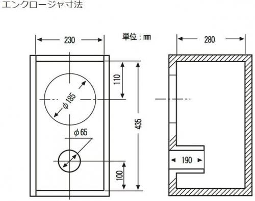FF225WKの標準バスレフ箱