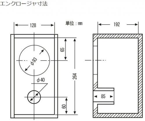 FF105WKの標準バスレフ箱