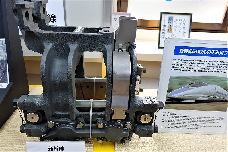 DSC07795 (2)
