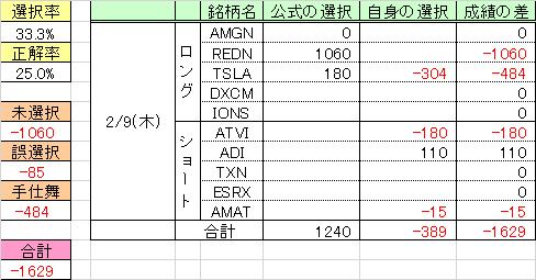 170209_u_QM33.png