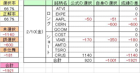 170210_u_QM33.png