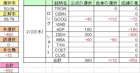 170222_u_QM33.png