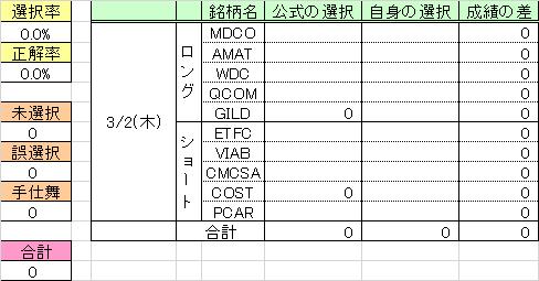 170302_u_QM33.png