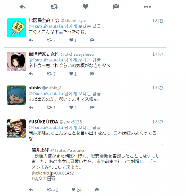 20170407-05.png