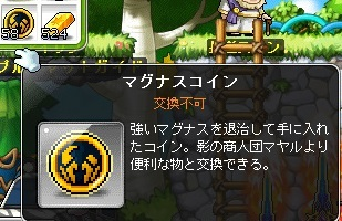 Maplestory1135.jpg