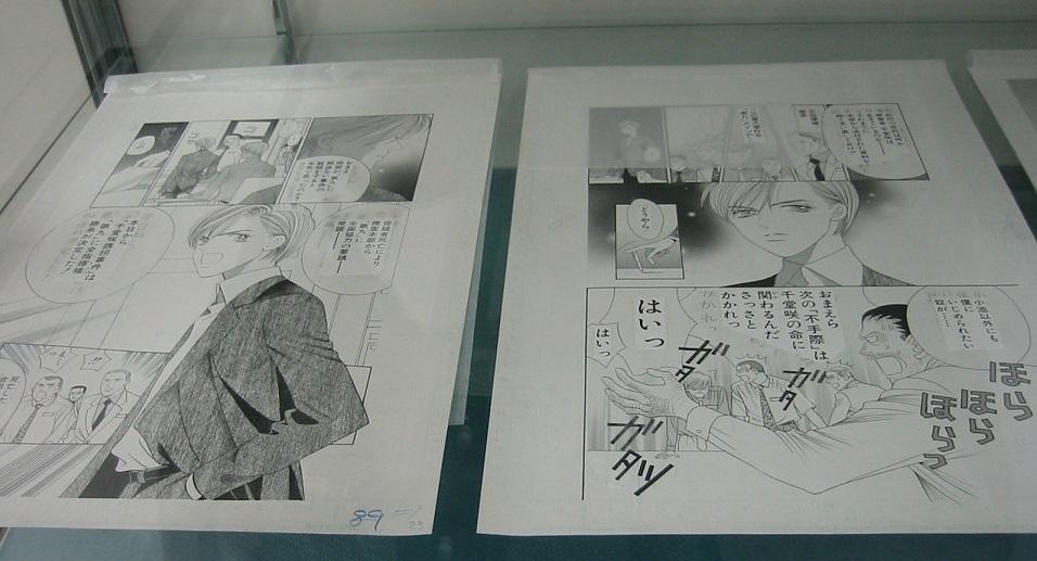 原画展25