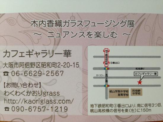 IMG_5668_convert_20170315231558.jpg