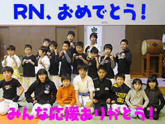 奈良ジュニア07