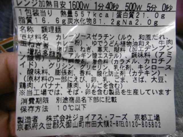 P1250446.jpg