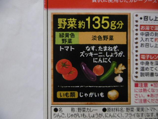 P1250473.jpg
