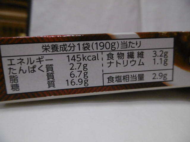 P1250475.jpg