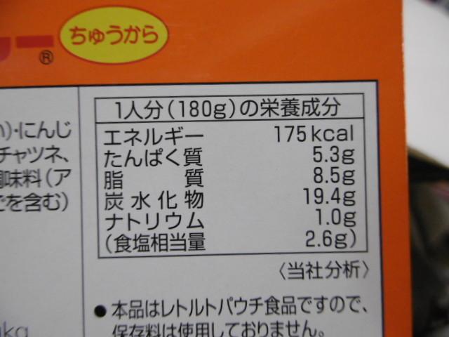 P1250602.jpg