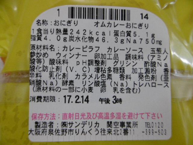 P1250608.jpg
