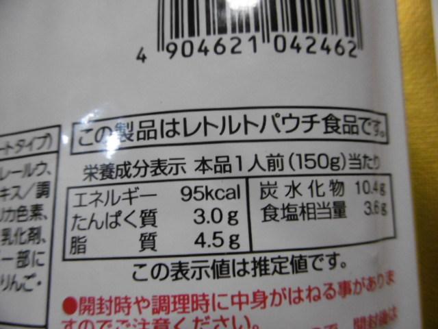 P1260544.jpg