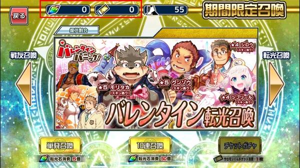 チョコ羽超級コンプ (3)