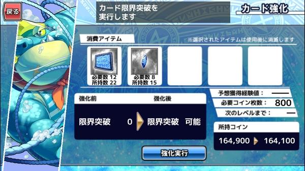 放サモカジノ公開 (2)